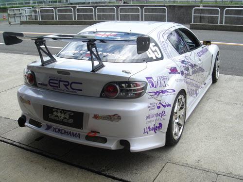 Vertex Mazda Rx8